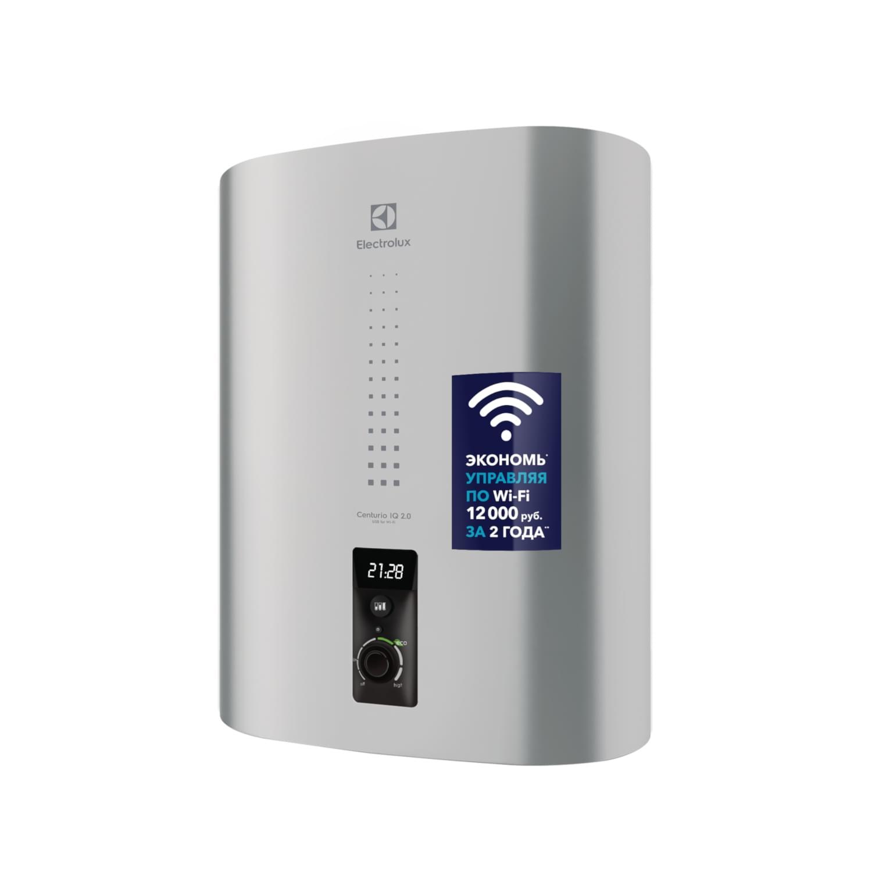 Водонагреватель Electrolux EWH 30 Centurio IQ 2.0 Silver